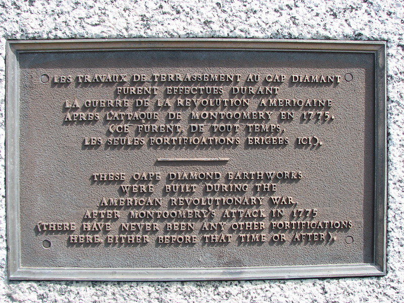 A view of the plaque in different lighting