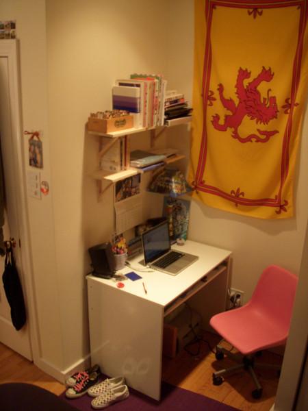 my desk nook.