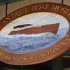 Antique Boat Museum - 1000 Islands