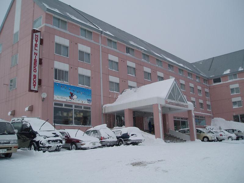 Our Ski in ski out hotel The Niseko Scot Hotel