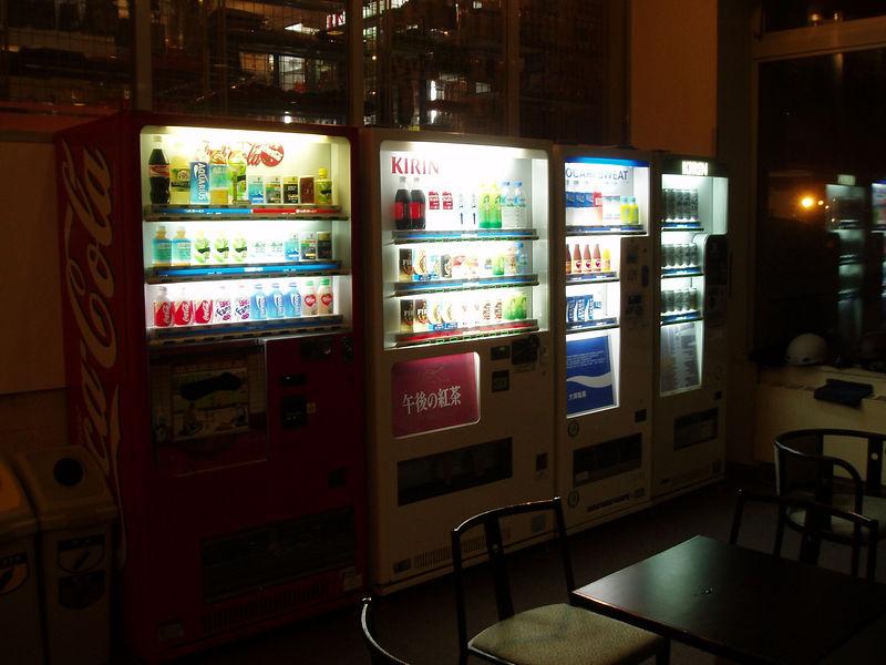 Ahh the vending machine!