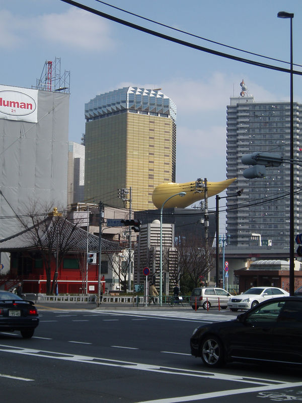 The Asahi Brewery and the big Golden Object