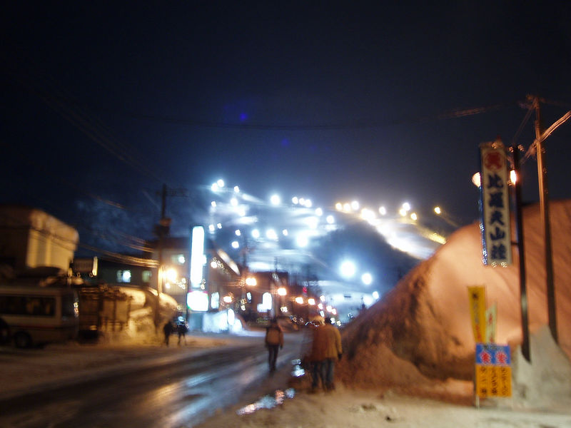 Hirafu Village at Niseko Ski Fields Northern Japan