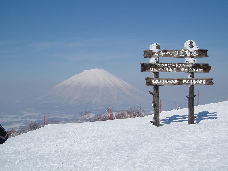 Mt Yotei from Rusutsu Resort, and hr from Hirafu Village