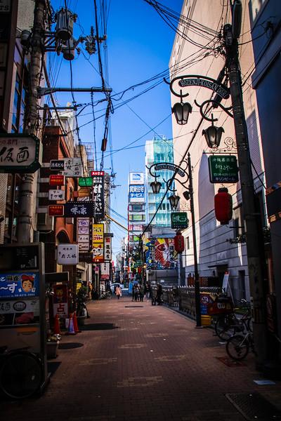 Osaka Life