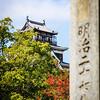 Hiroshima Jo
