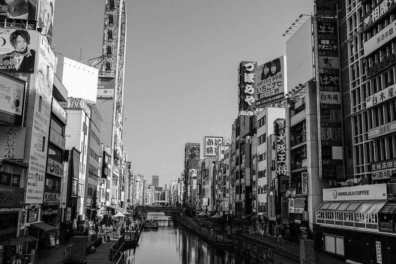 Osaka in Black & White