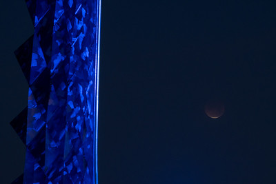 A rare super blue blood moon is sighted above the Island University.   Click on the link to view more pictures of the super moon: http://smu.gs/2nurVKp