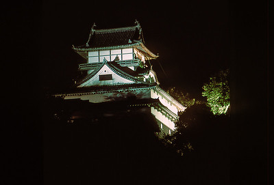 Io Castle, Japan