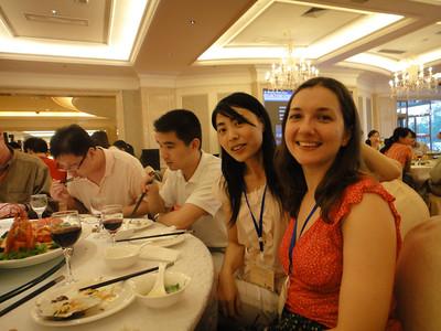 2011_07_11-15 Shenyang Conference
