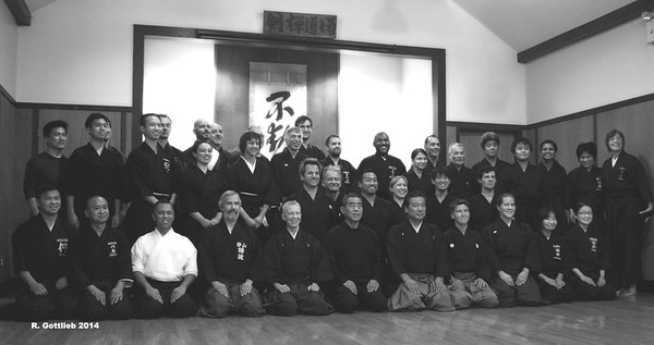 Ken Zen Dojo