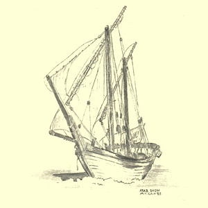 dhow 5x5