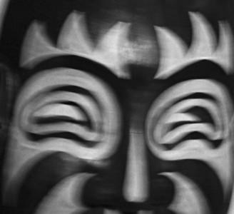 Masks Wall Five