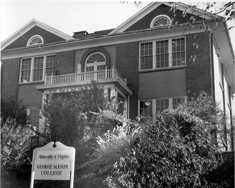 George Mason College in the former Bailey's Crossroads Elementary School in the 1960s.