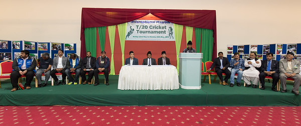 International Masroor Cricket Opening (11 of 30)