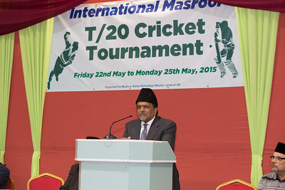 International Masroor Cricket Opening (18 of 30)