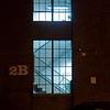 Building 2B