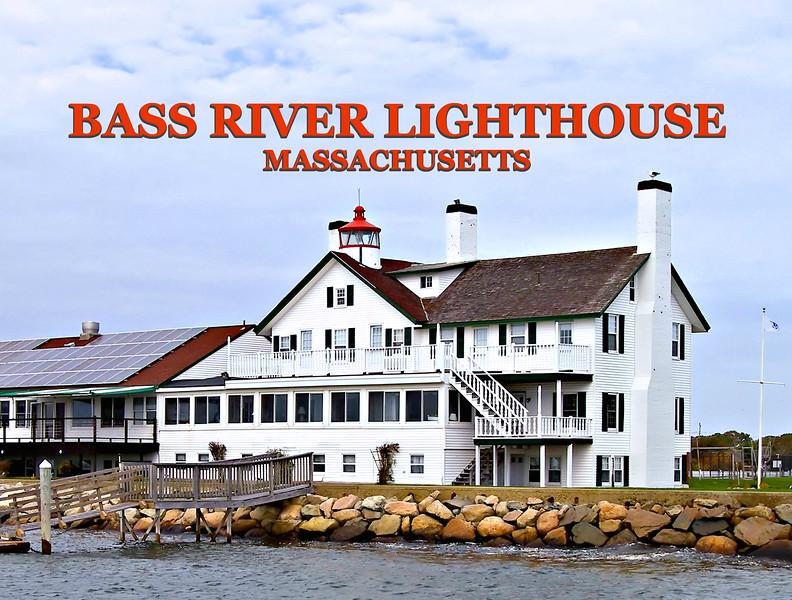 Bass River Light 100_6000