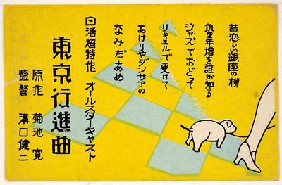 Animals-5316044