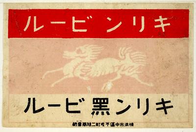 Animals-5316020