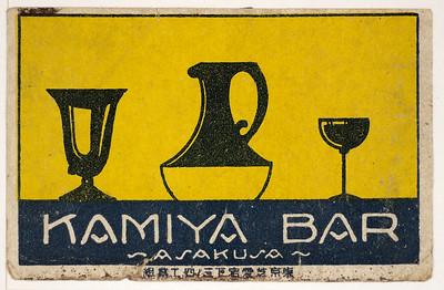 Beverages-225204