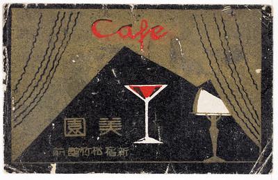 Beverages-245385