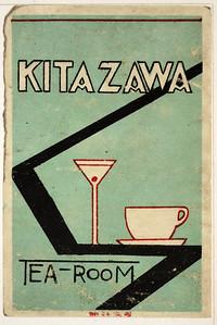 Beverages-225283