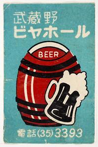 Beverages-245347
