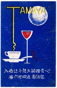 Beverages-5295628