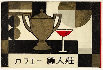 Beverages-245384