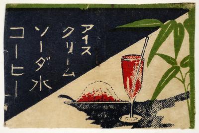 Beverages-245362