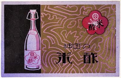Beverages-5295654