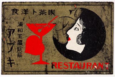 Beverages-225229