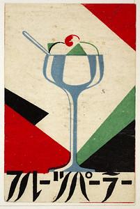 Beverages-245414
