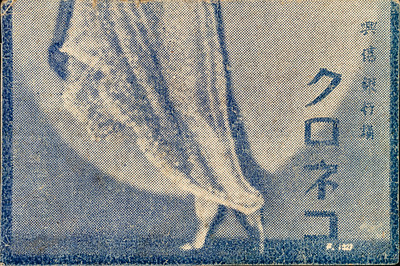 Body-6262