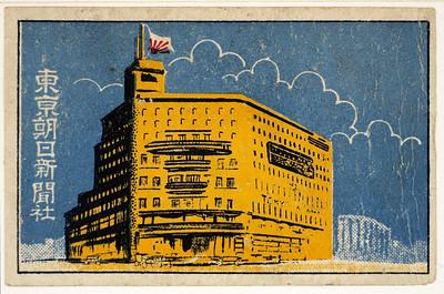 Buildings-245333