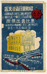 Buildings-5305893