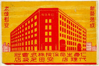 Buildings-215160