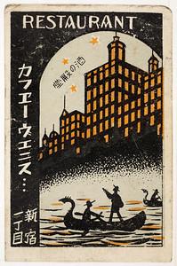 Buildings-5305830