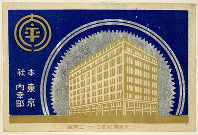Buildings-5316098