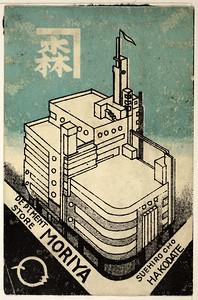 Buildings-225271