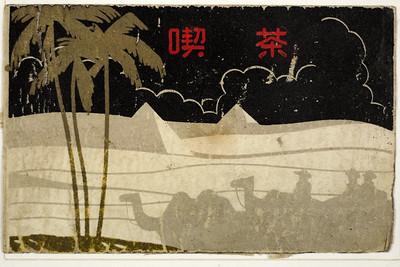 Landscape-215117
