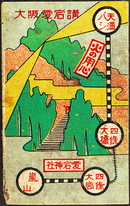 Landscape-6300