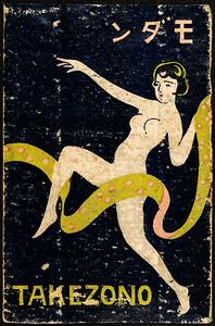 Women-6336