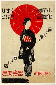 Women-215179