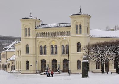 The Nobel Peace Center in Oslo.