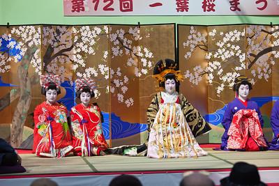 Oiran-Doch Festival Asakusa