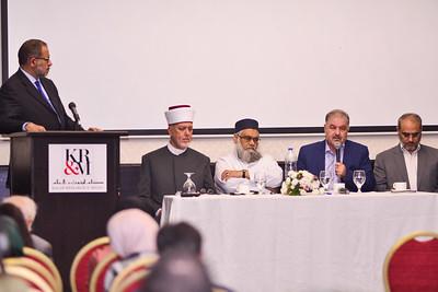 Maturidi Kalam Conference, Amman (Day 2)