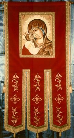 Mother of God Banner, 1992