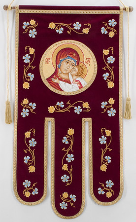 Mother of God Banner, 2006